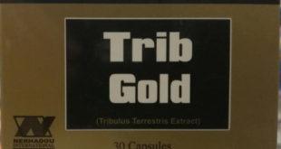 فوائد تريب جولد trib gold
