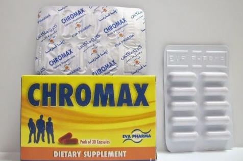 كروماكس Chromax للتخسيس