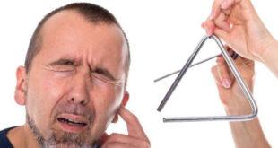 علاج طنين الاذن بالقران