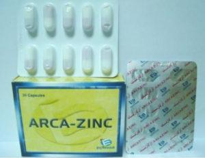 اركا زنك Arca-Zinc