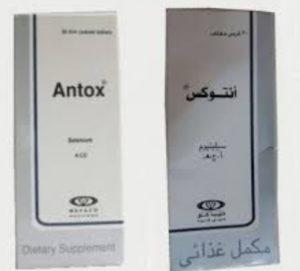 انتوكس Antox