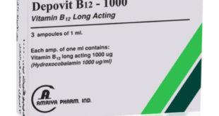 حقن ديبوفيت لعلاج التهاب الأعصاب