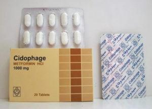سيدوفاج Cidophage أقراص