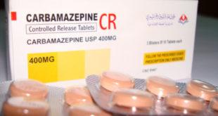 كاربامازيبين Carbamazepine أقراص