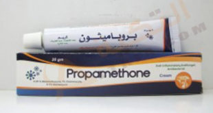 مرهم بروباميثون Propamethone