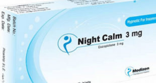 نايت كالم Night Calm