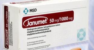جانوميت أقراص Janumet Tablets