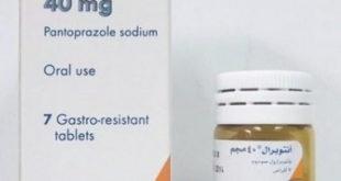 دواء انتروبرال Antopral لعلاج قرحة المعدة