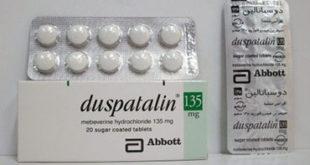 دوسباتلين اقراص Duspatalin