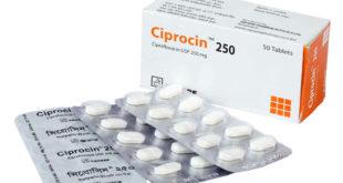 سيبروسين Ciprocin