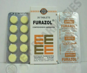 فيورازول Furazol