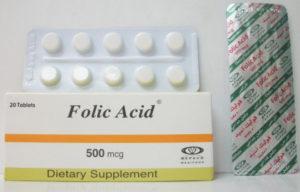 الفوليك أسيد Folic acid