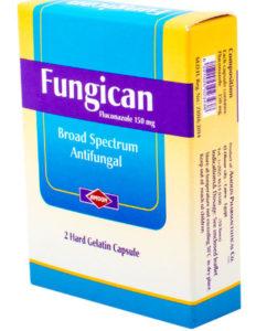 فنجيكان fungican