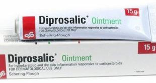 مرهم ديبروساليك Diprosalic