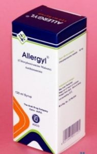 الليرجيل Allergyl