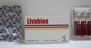 ليفابيون Livabion