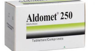 الدوميت aldomet