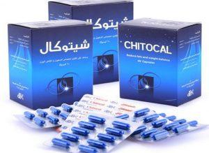 سعر حبوب شيتوكال في صيدلية النهدي