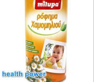 شاي ميلوبا لحديثي الولادة Health Power